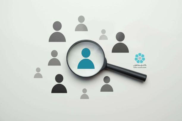 مصاحبه تخصصی آزمون استخدامی بانک توسعه تعاون در هفده استان برگزار گردید