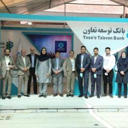 حضور بانک توسعه تعاون در دهمین نمایشگاه بین المللی نوآوری و فناوری(اینوتکس)